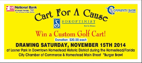 Cart for a Cause